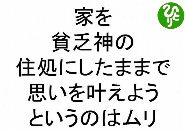 f:id:yafoo3545:20170310082802j:plain