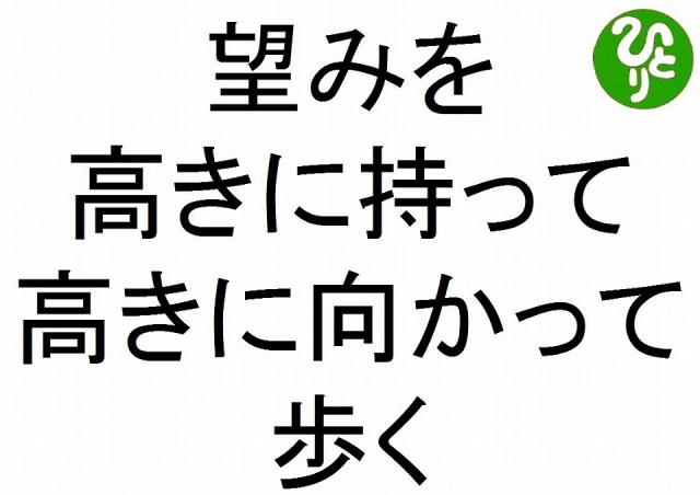 f:id:yafoo3545:20170313071831j:plain
