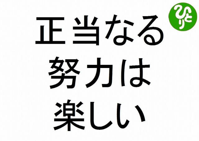 f:id:yafoo3545:20170313174426j:plain
