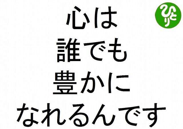 f:id:yafoo3545:20170315060512j:plain