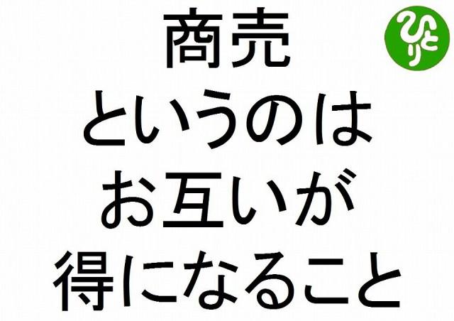 f:id:yafoo3545:20170316184330j:plain