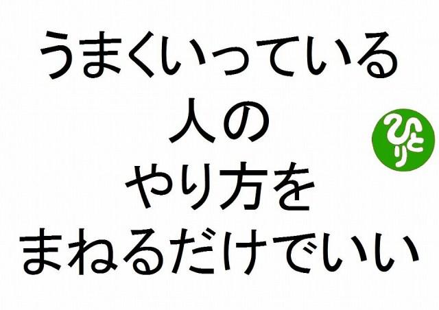 f:id:yafoo3545:20170321074525j:plain