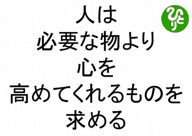 f:id:yafoo3545:20170322210628j:plain