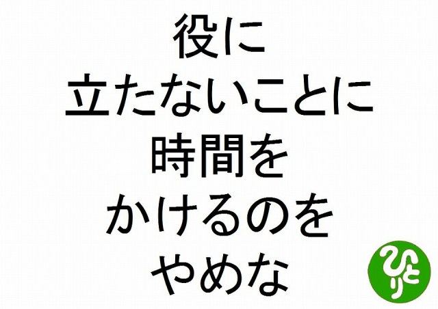 f:id:yafoo3545:20170325212558j:plain