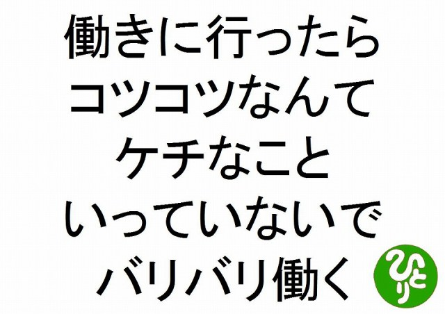 f:id:yafoo3545:20170329051738j:plain