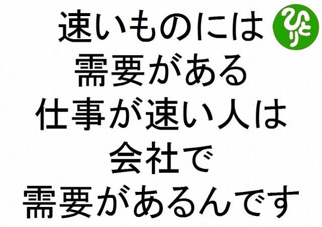 f:id:yafoo3545:20170331073737j:plain