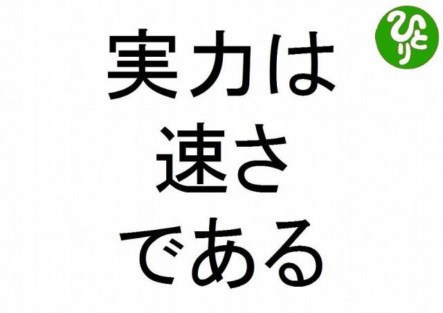 f:id:yafoo3545:20170403080515j:plain