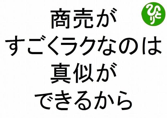 f:id:yafoo3545:20170407072907j:plain