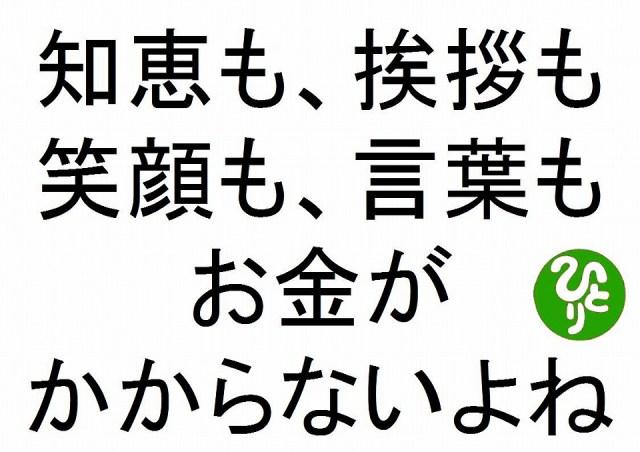 f:id:yafoo3545:20170408142742j:plain