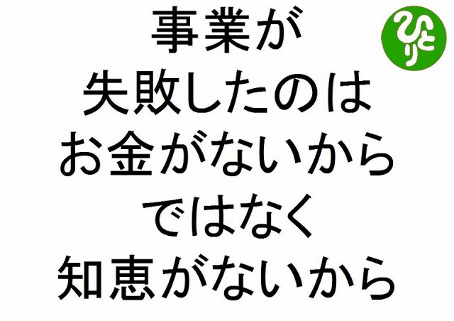 f:id:yafoo3545:20170410065020j:plain