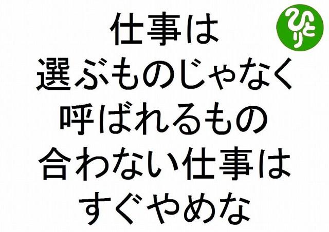 f:id:yafoo3545:20170412070252j:plain
