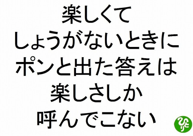 f:id:yafoo3545:20170414075953j:plain