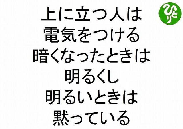 f:id:yafoo3545:20170418221956j:plain