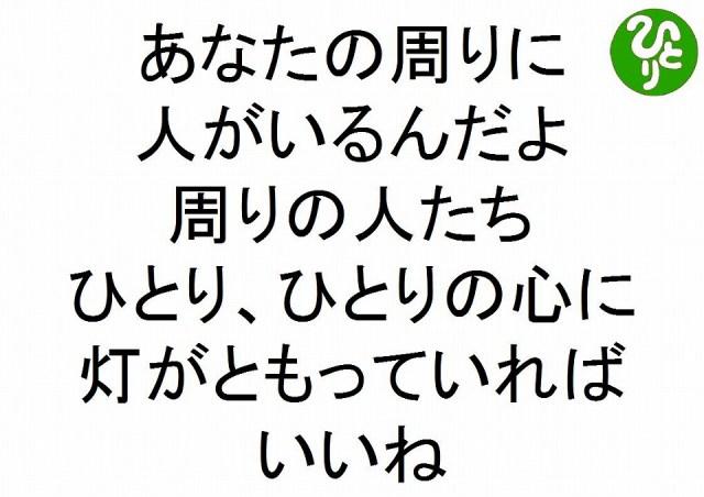 f:id:yafoo3545:20170421081149j:plain