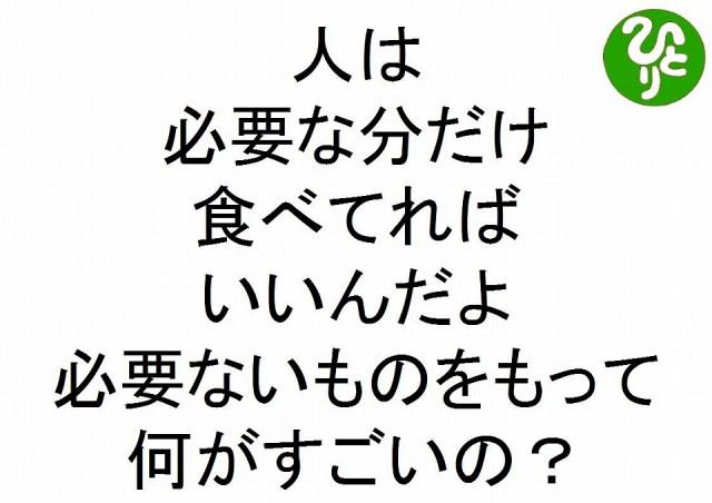 f:id:yafoo3545:20170425065402j:plain