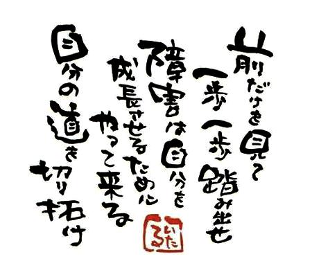f:id:yafoo3545:20170426060019p:plain