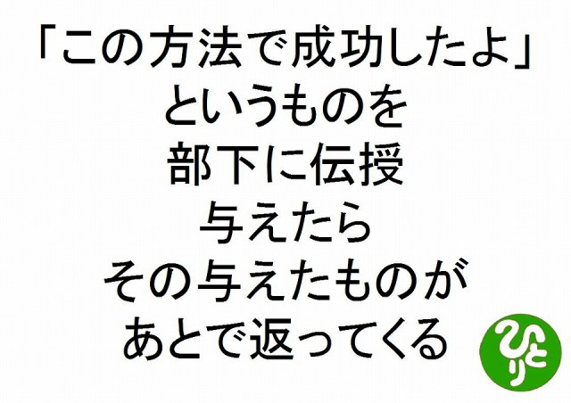 f:id:yafoo3545:20170428065842j:plain