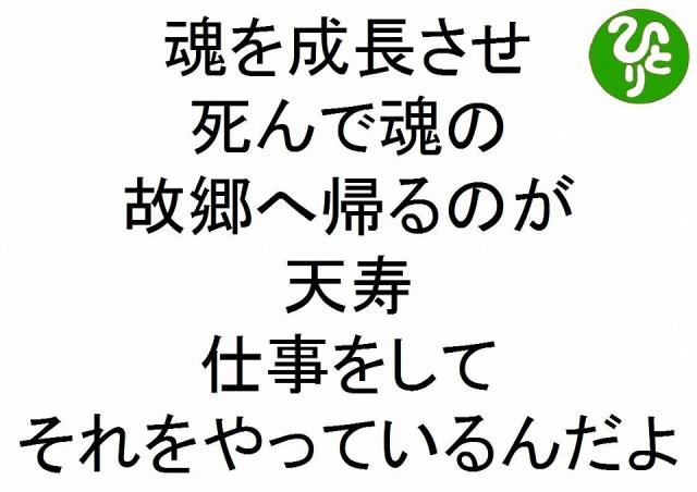 f:id:yafoo3545:20170502224545j:plain