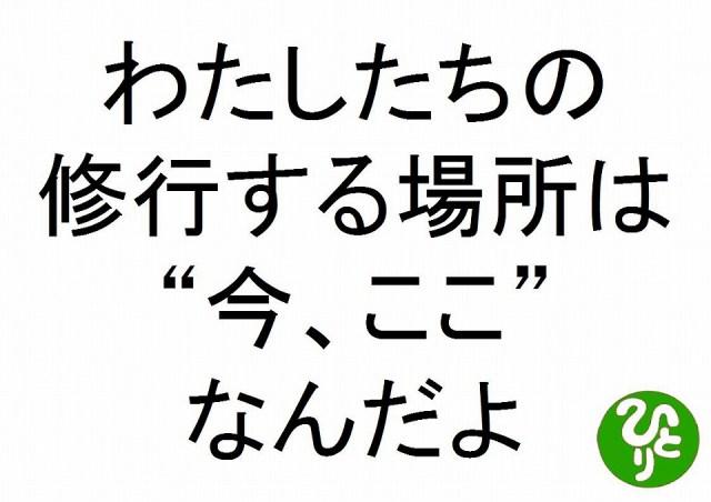 f:id:yafoo3545:20170508070216j:plain