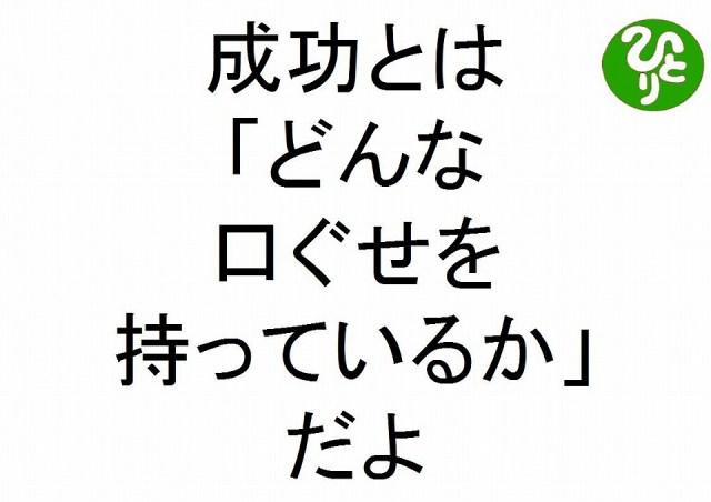 f:id:yafoo3545:20170510065214j:plain