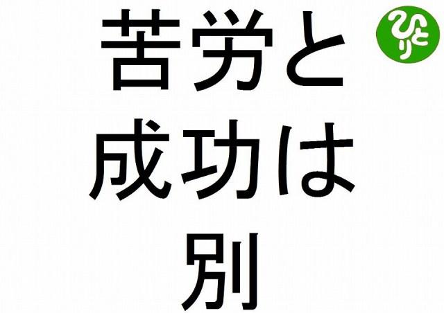 f:id:yafoo3545:20170515224234j:plain