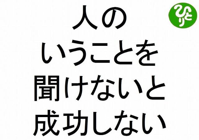 f:id:yafoo3545:20170522070035j:plain