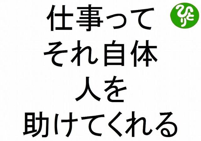 f:id:yafoo3545:20170526071546j:plain