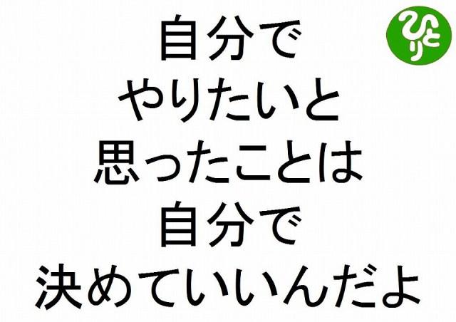 f:id:yafoo3545:20170605072442j:plain