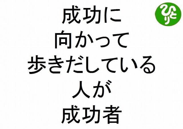 f:id:yafoo3545:20170619073555j:plain