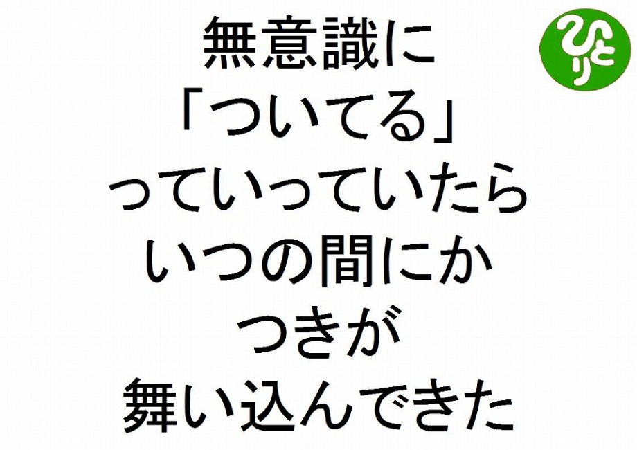 f:id:yafoo3545:20170830071612j:plain