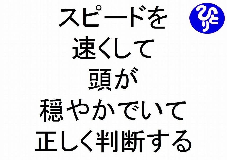 f:id:yafoo3545:20180315070646j:plain