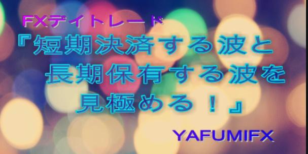 f:id:yafumifx:20201121010958j:plain