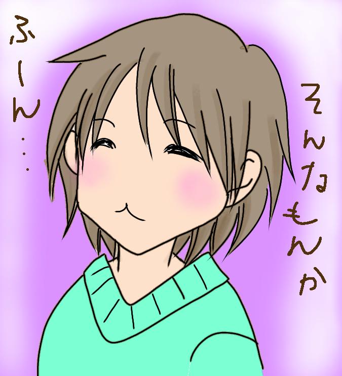 f:id:yagami-yukke:20191201182654p:plain