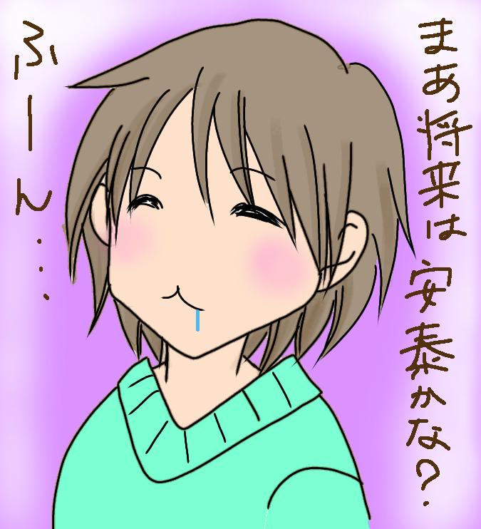 f:id:yagami-yukke:20191201182758p:plain