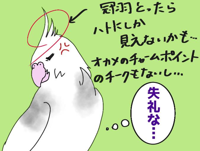 f:id:yagami-yukke:20191208175519p:plain
