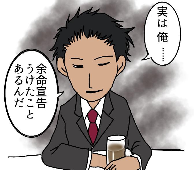 f:id:yagami-yukke:20191208181756p:plain