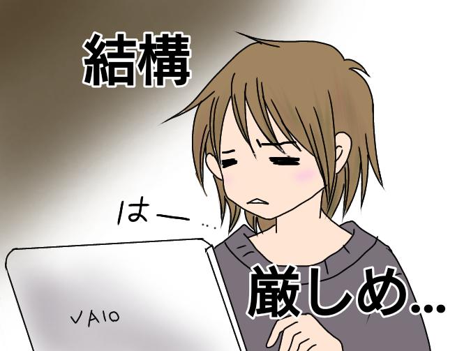 f:id:yagami-yukke:20191208181846p:plain