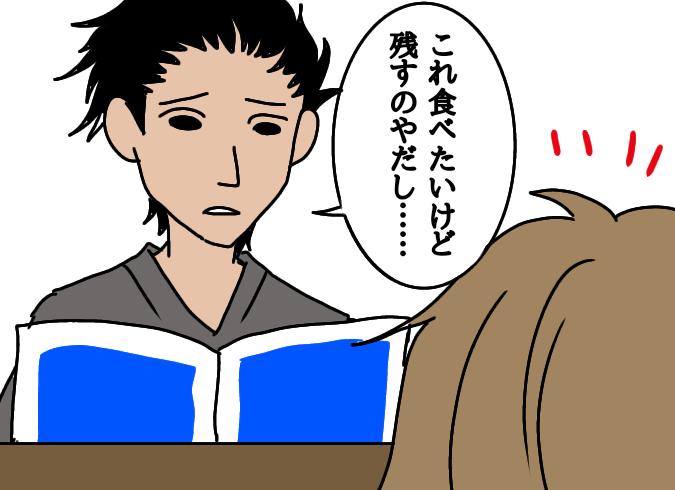 f:id:yagami-yukke:20200107153818p:plain