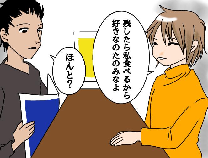 f:id:yagami-yukke:20200107153845p:plain