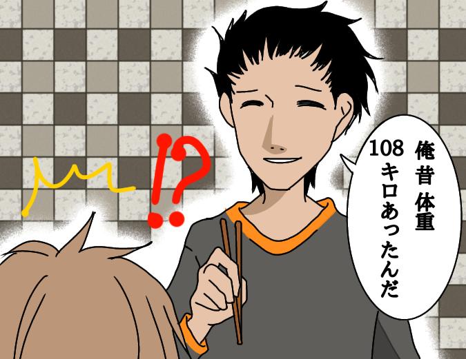 f:id:yagami-yukke:20200113142637p:plain