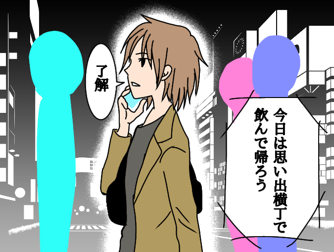 f:id:yagami-yukke:20200113142700p:plain