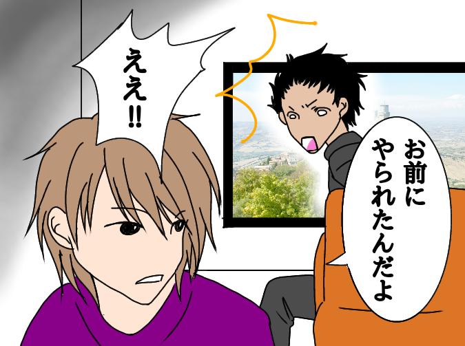 f:id:yagami-yukke:20200119184406p:plain