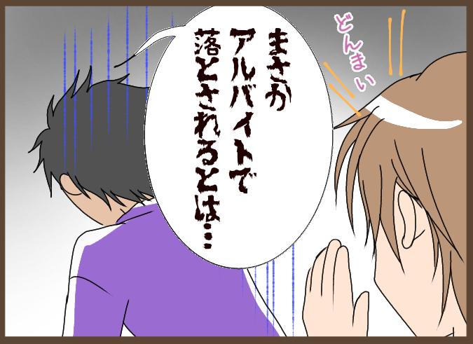 f:id:yagami-yukke:20200224150648p:plain
