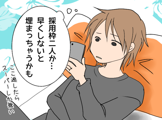f:id:yagami-yukke:20200224152209p:plain