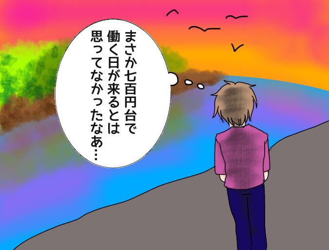 f:id:yagami-yukke:20200224152243p:plain