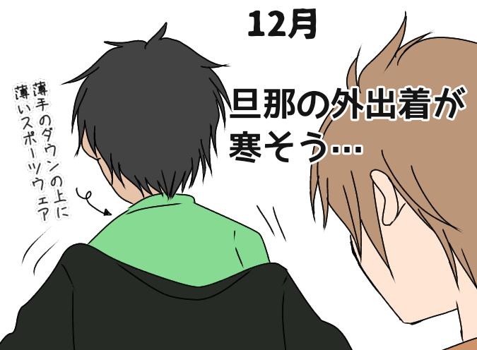 f:id:yagami-yukke:20200315170159p:plain
