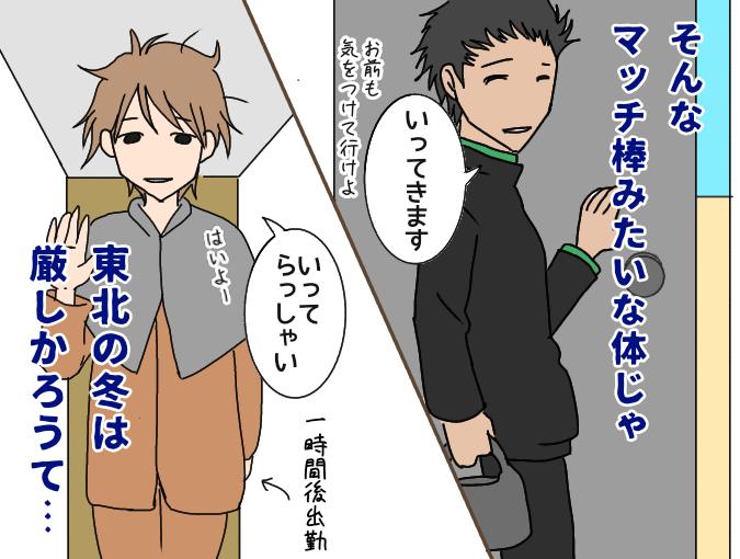 f:id:yagami-yukke:20200315170221p:plain