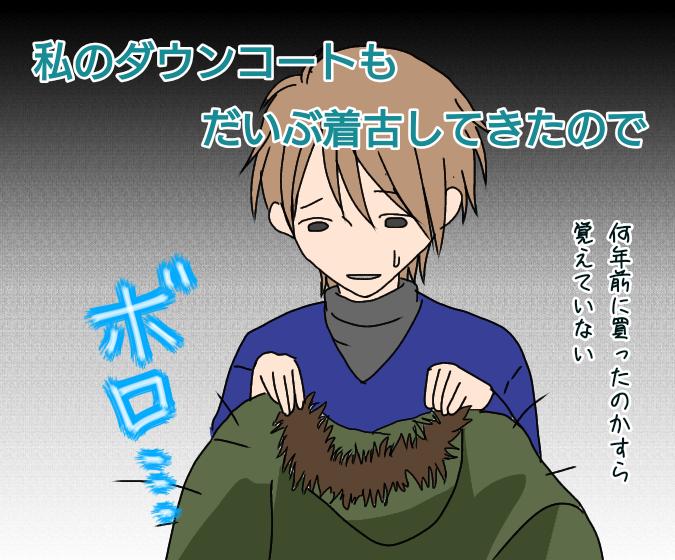 f:id:yagami-yukke:20200315170323p:plain