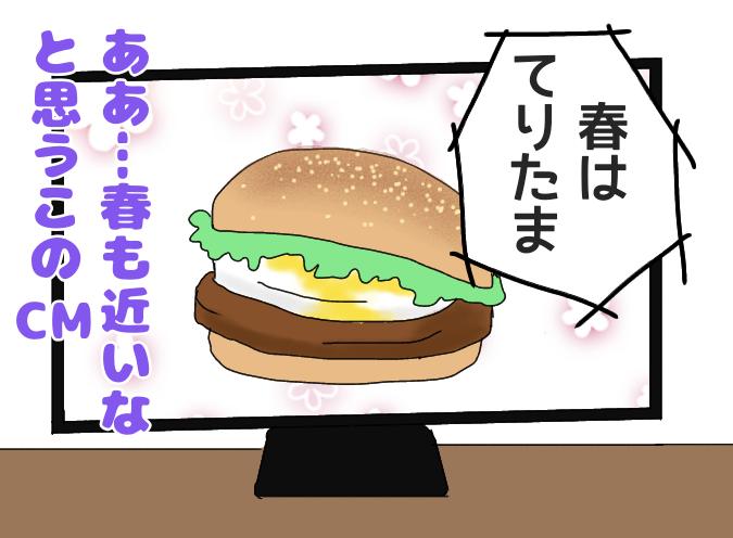 f:id:yagami-yukke:20200322142658p:plain