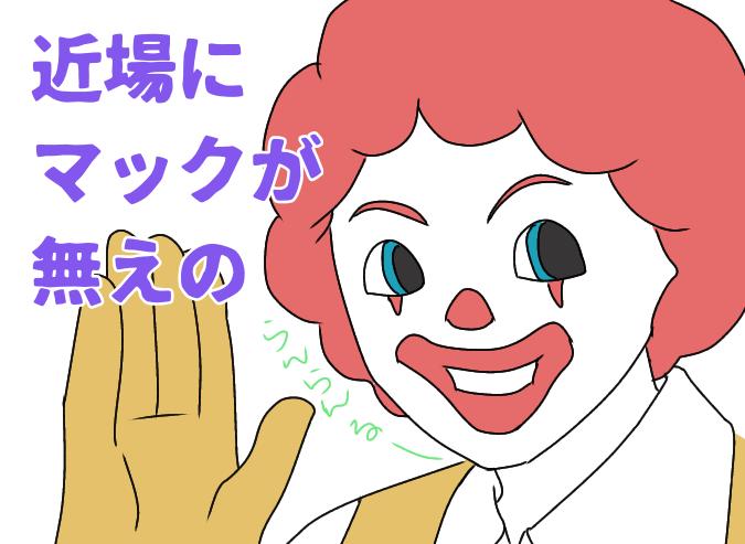 f:id:yagami-yukke:20200322142755p:plain
